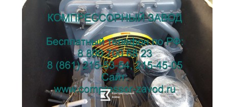 Компрессор КС-5